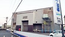 川崎サービスセンター