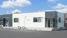 福山サービスセンター